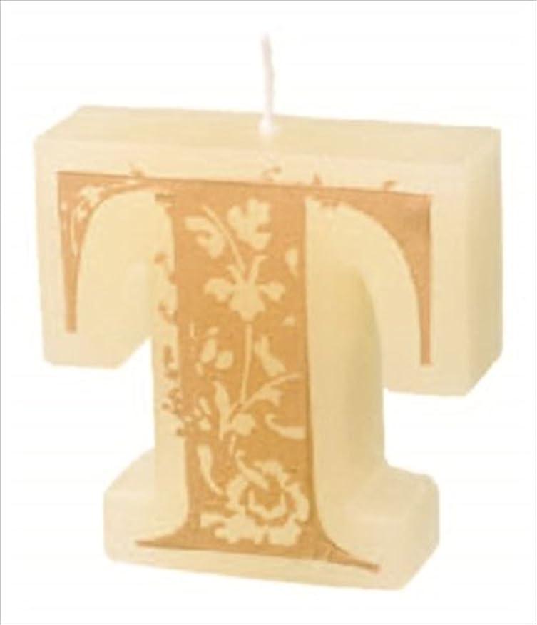 枕フルーツ野菜売り手カメヤマキャンドル(kameyama candle) イニシャルキャンドルミニ 「 T 」