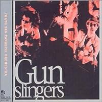 Gunslingers: Live Best by Tokyo Ska Paradise Orchestra (2006-09-14)