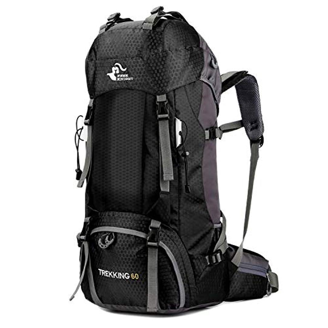 第二にライバル電化するバックパック 多機能 登山 リュック 60L 大容量 登山用バッグ 軽量 高通気性 リュックサック 山登り 泊旅行 海外旅行 防災 ハイキング レインカバー付き