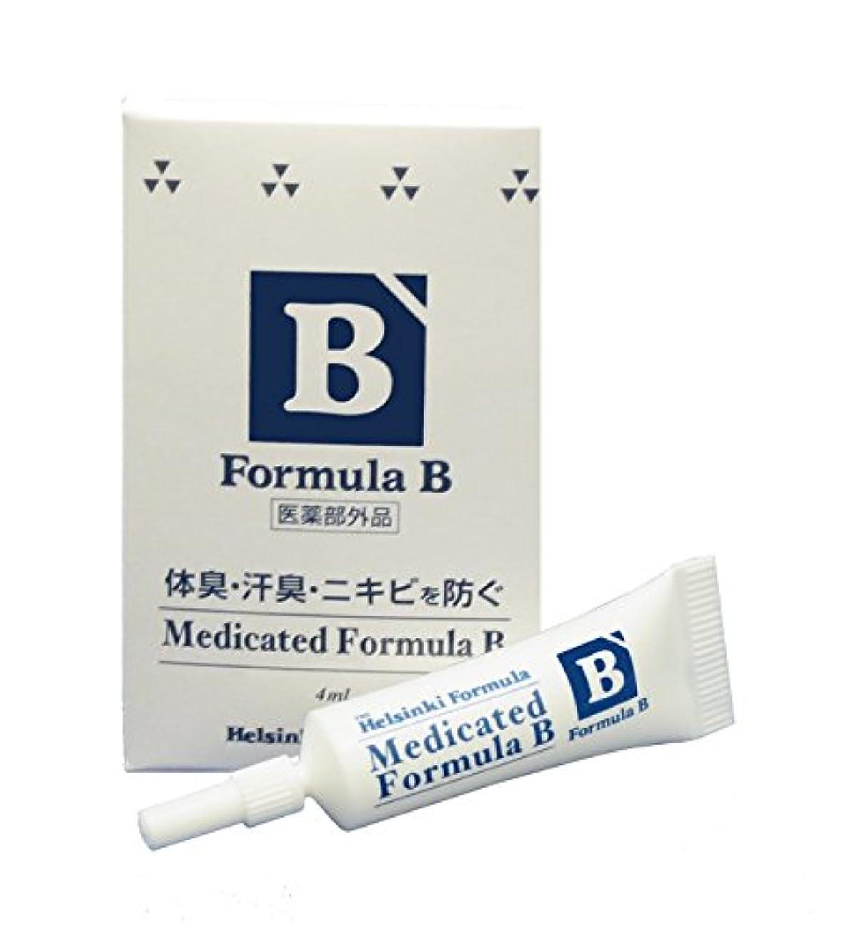 ダイヤルナラーバー比較的ヘルシンキ?フォーミュラ 薬用フォーミュラB 4ml (肌皮脂汚れ乳化剤) 【医薬部外品】