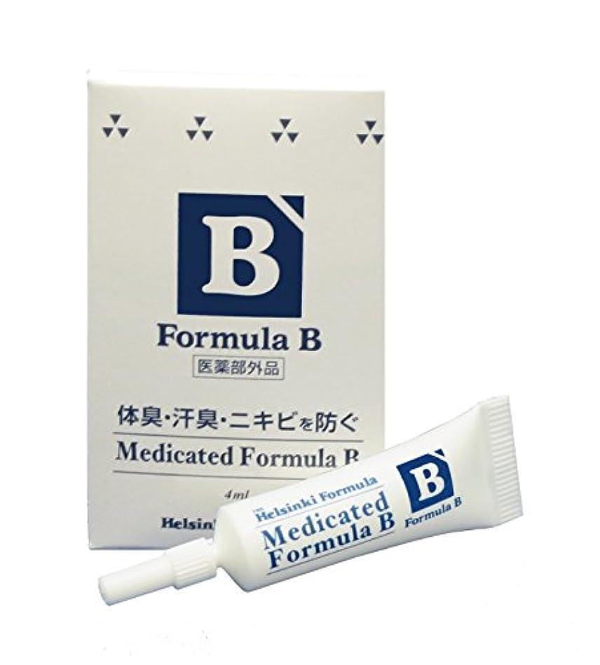 ミトンストリップレルムヘルシンキ?フォーミュラ 薬用フォーミュラB 4ml (肌皮脂汚れ乳化剤) 【医薬部外品】