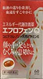 【第3類医薬品】エフロフェンQ 60カプセル ※セルフメディケーション税制対象商品