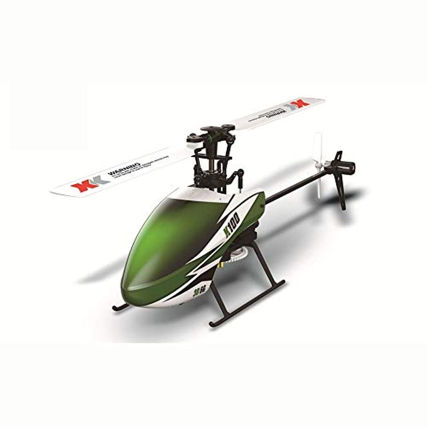 シンカン十分です古風なWWFAN 子供と大人の誕生日クリスマスプレゼント - フタバS-FHSSと互換性小K100ヘリコプター6CH 3D 6GシステムブラシレスモーターRCヘリコプターRCクワッドローター ( Color : Right throttle , Size : Three batteries )
