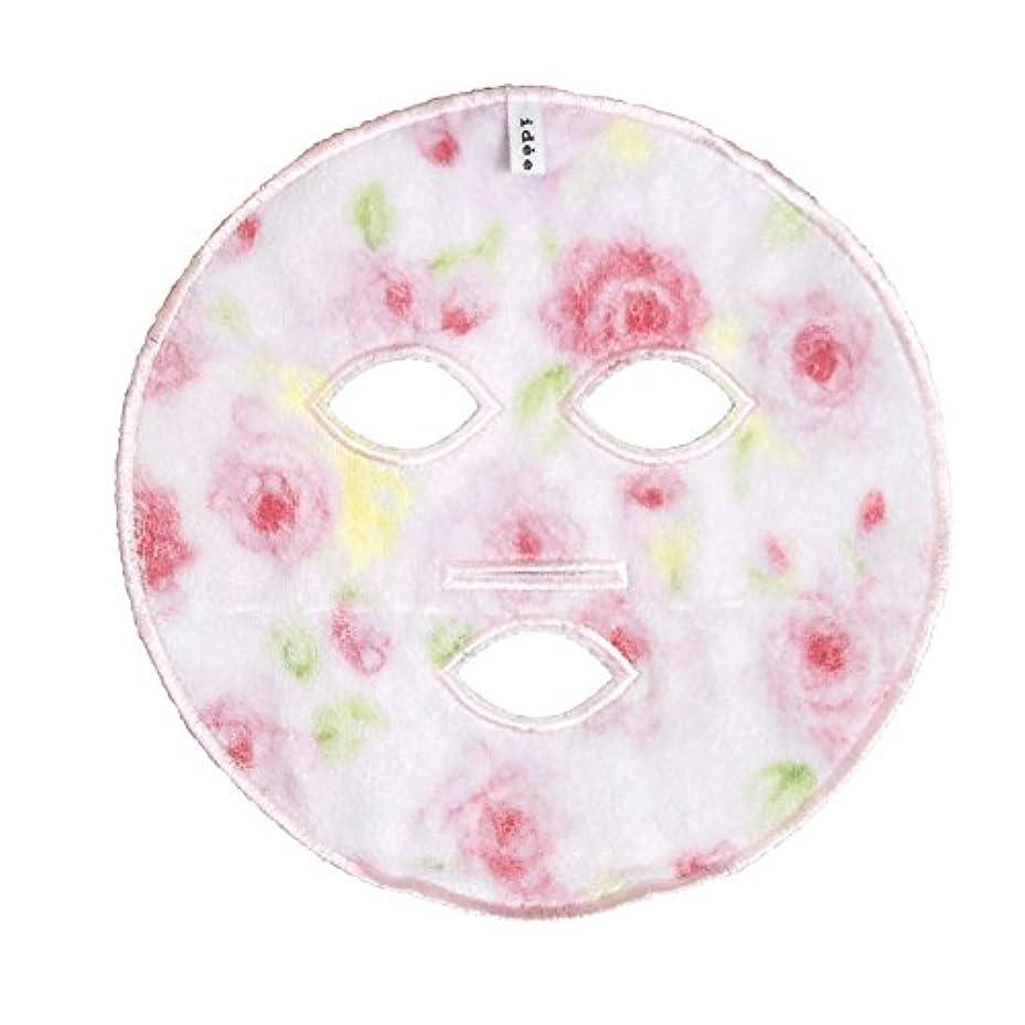 浸した花に水をやる設置【今治産タオル】イデアゾラ バスエステ フェイスマスク プリント (ローズ)