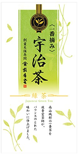 一番摘み 宇治茶 100g
