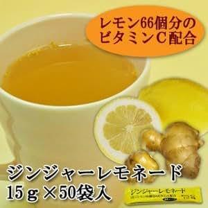 不二 ジンジャーレモネード スティック15gX50包入(業務用)【国産の生姜、レモン使用】