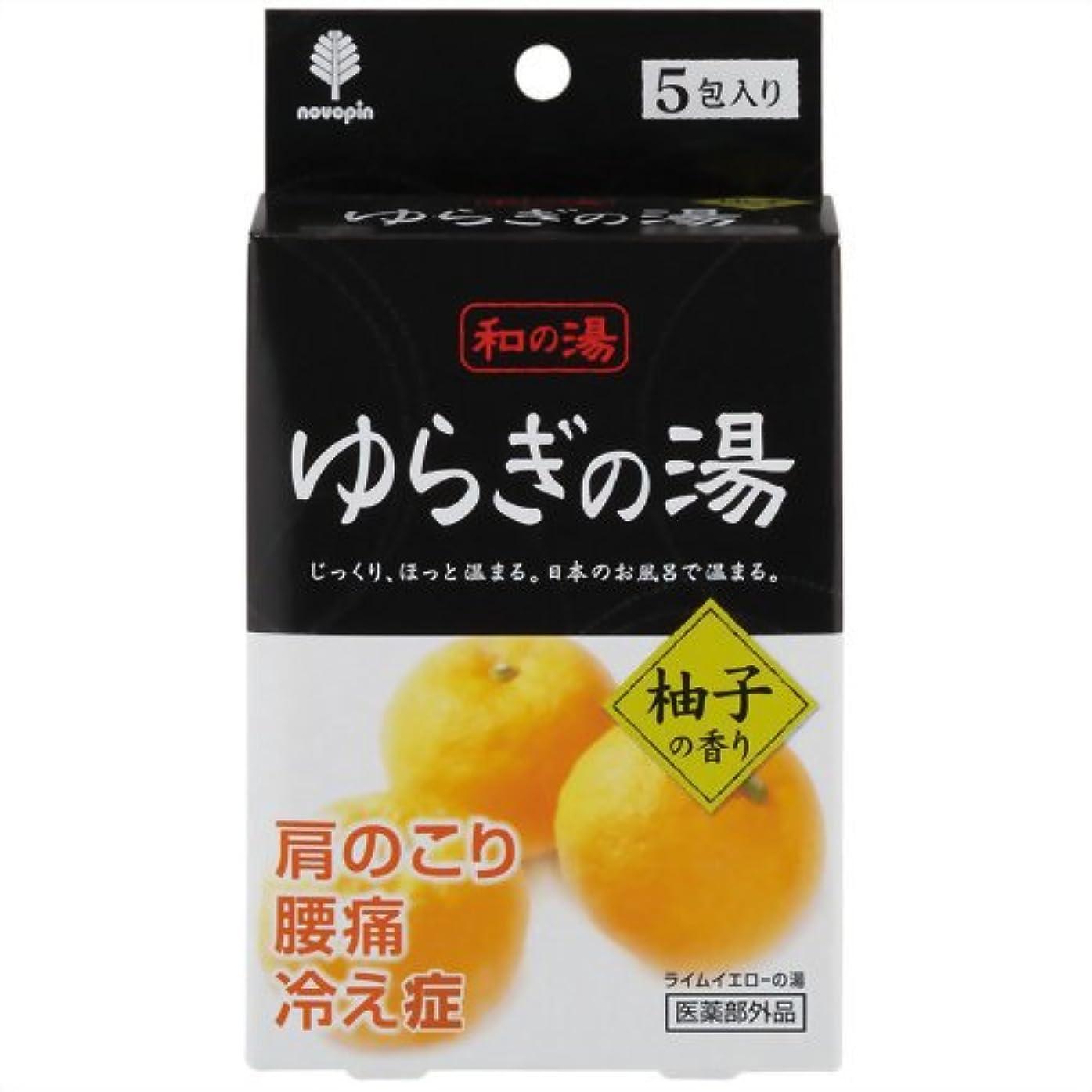 暫定神秘的なチューブ和の湯 ゆらぎの湯 柚子の香り 5包入