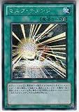 【遊戯王シングルカード】 《プロモーションカード》 マスク・チェンジ シークレットレア pp13-jp009