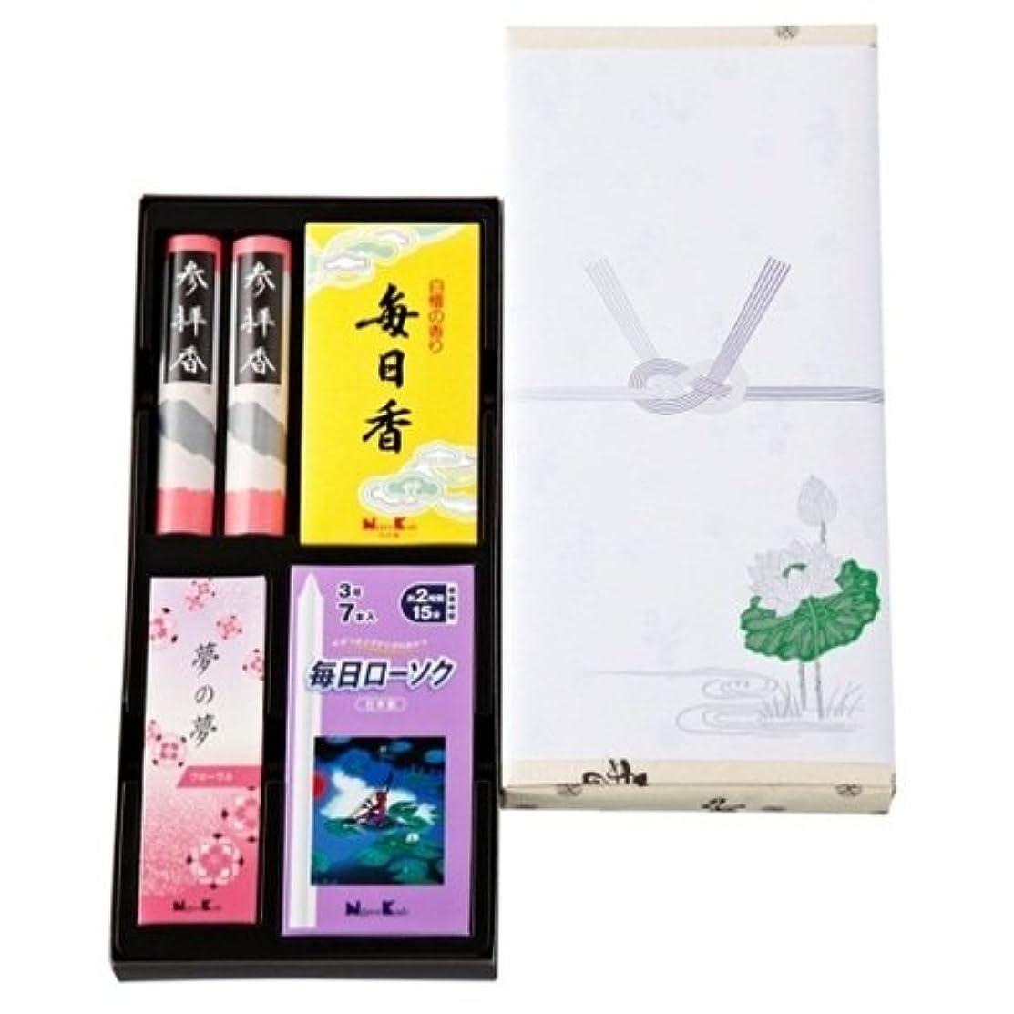 甘美な整理するすり毎日御香セットA 包装品