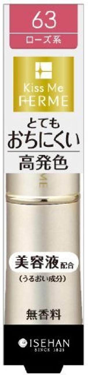 スクレーパー藤色食用フェルム プルーフシャイニールージュ63 3.8g