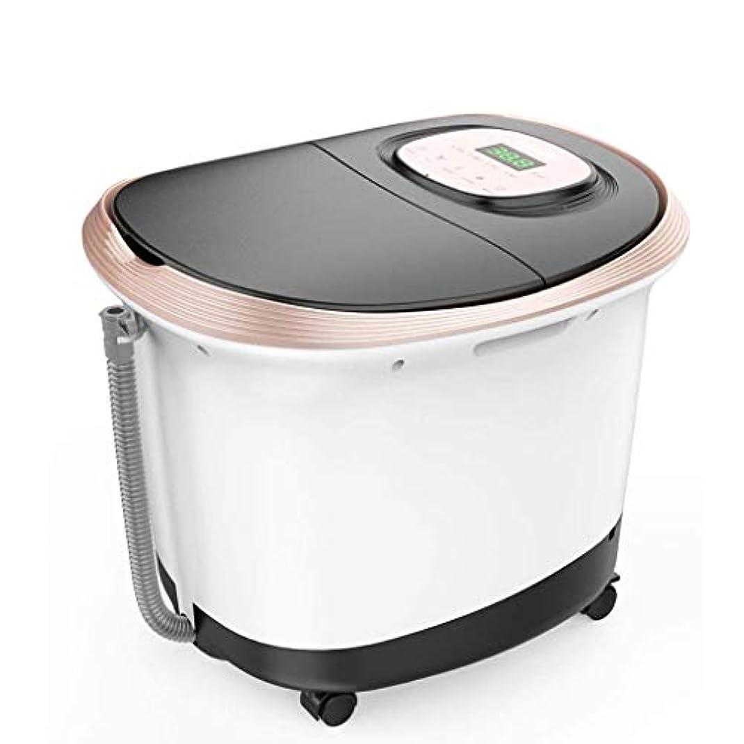 マングルディレイ許容できるZyp2019 健康足浴槽自動電気マッサージ暖房家ディープフットバスフットバス