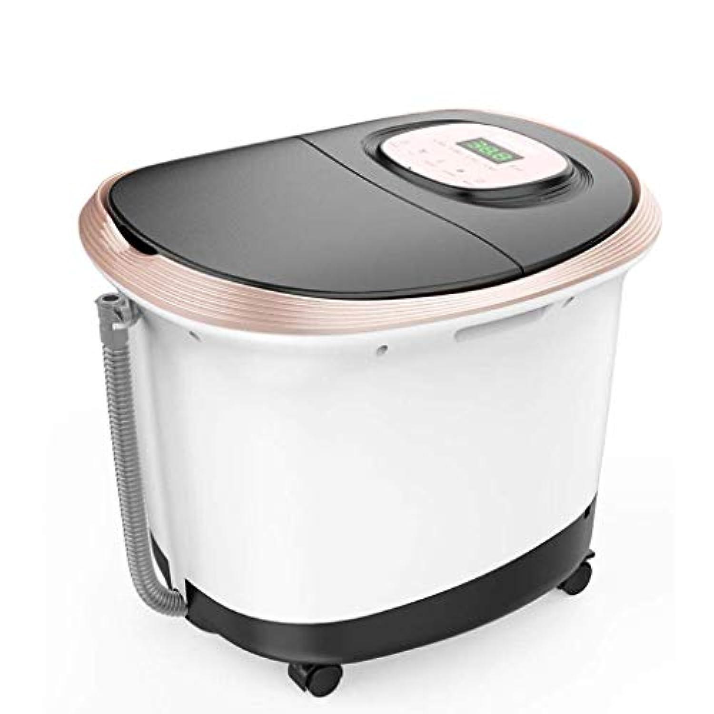 ZAQXSW 健康足浴槽自動電気マッサージ暖房家庭深部足浴場足湯