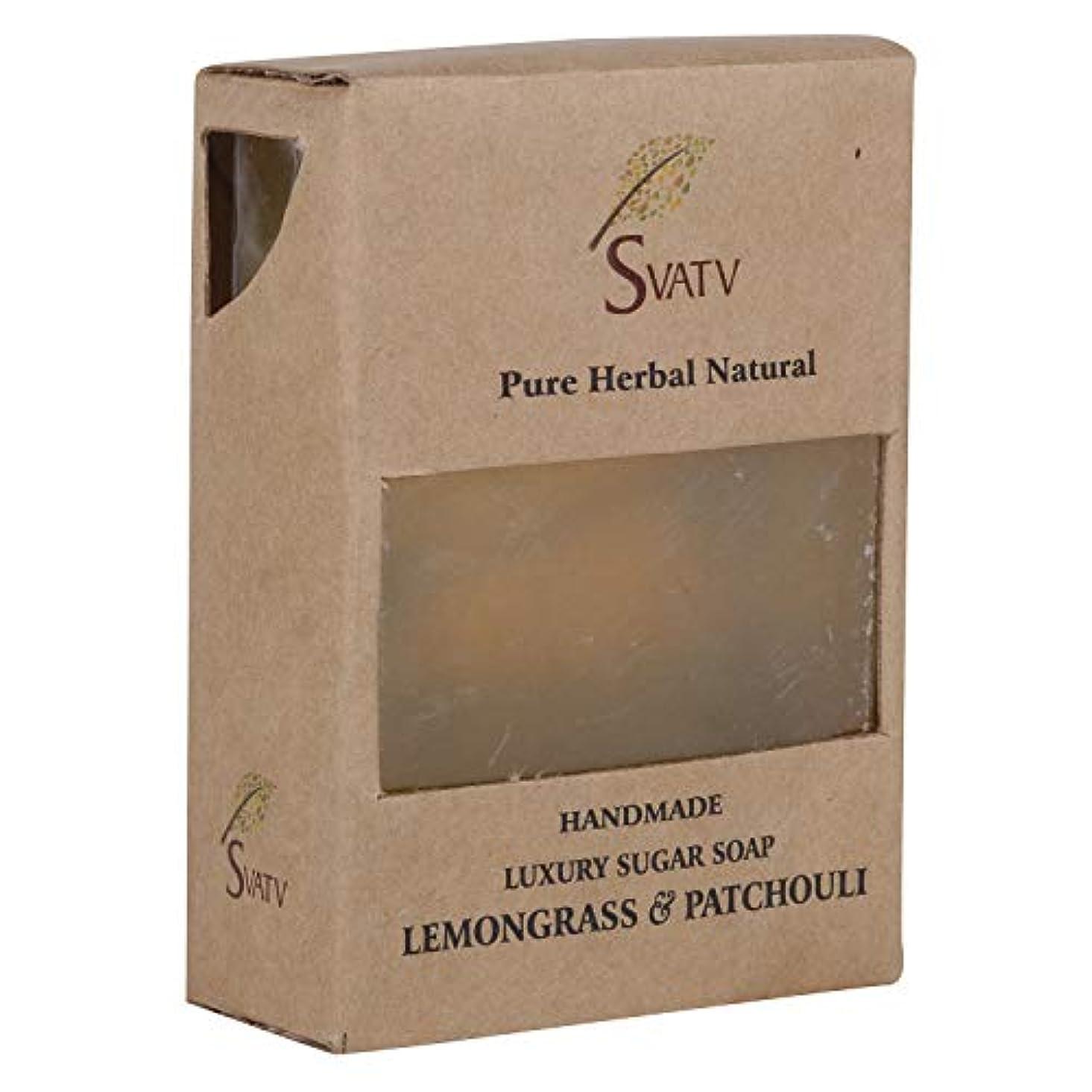 熟考する租界殺すSVATV Handmade Luxury Sugar Soap Lemongrass & Patchouli For All Skin types 100g Bar