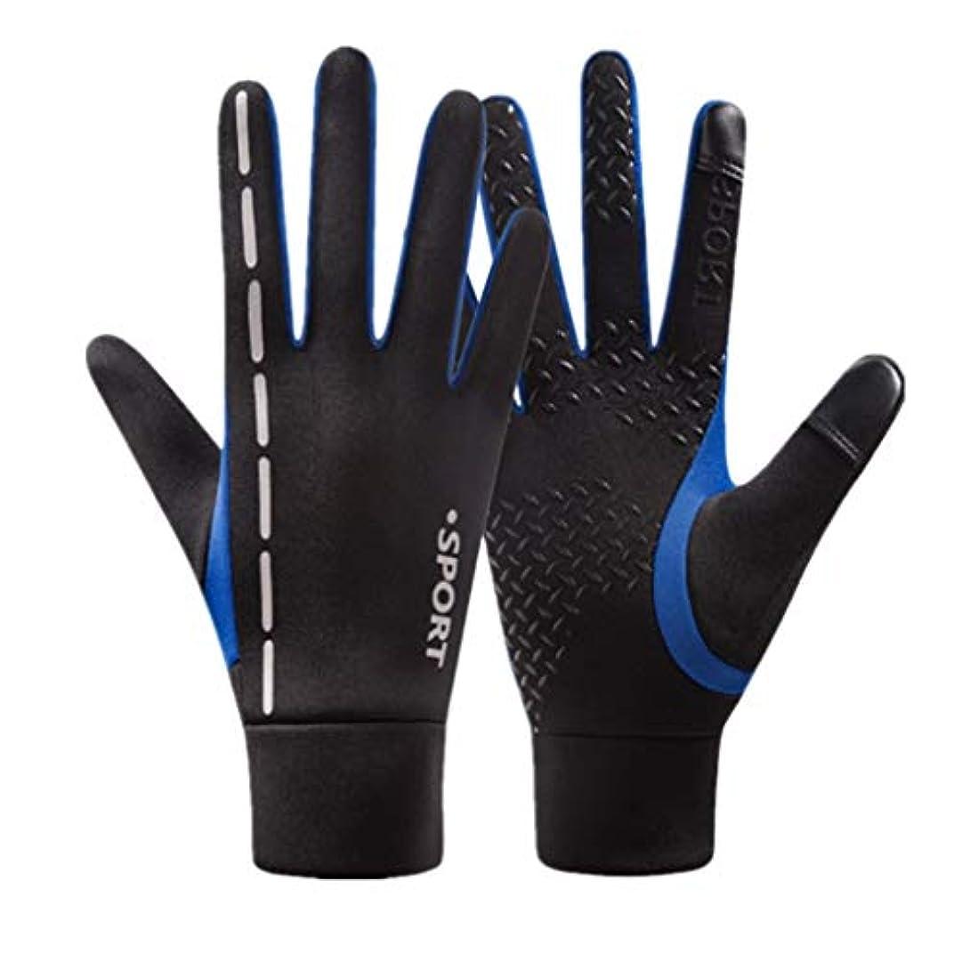 代表するコマンド師匠革の手袋男性の秋と冬暖かく、ベルベットの肥厚手袋男性の防風サイクリングタッチスクリーンのノンスリップ防水男性の手袋を駆動する韓国語版