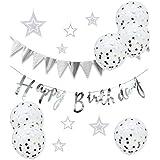 豪華HAPPY BIRTHDAY 誕生日 飾り付け セット風船 バースデー ガーランド デコレーション HAPPY BIRTHDAY きらきら風船 (シルバーHH-01)