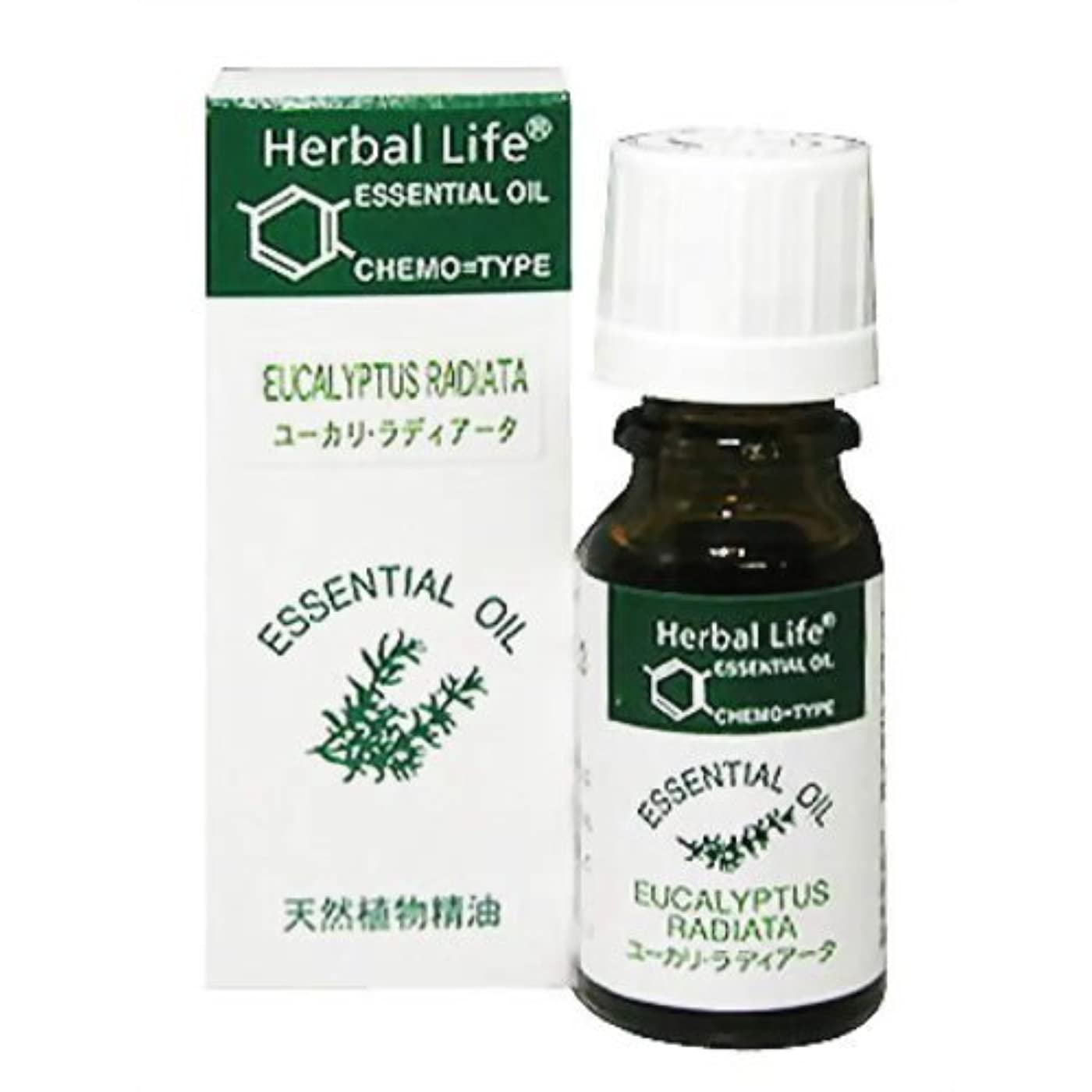 Herbal Life ユーカリ?ラディアータ 10ml