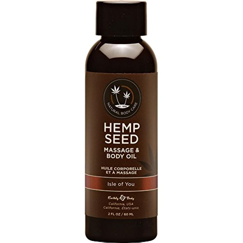 シャイニングホイップ哲学的Hemp Massage Oil Isle Of You 2oz by Earthly Body