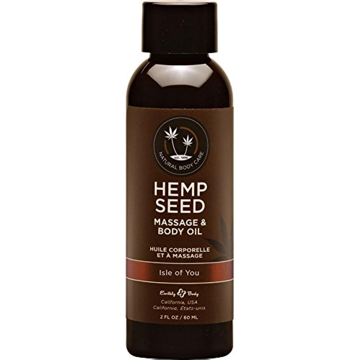 できればやけど雪のHemp Massage Oil Isle Of You 2oz by Earthly Body