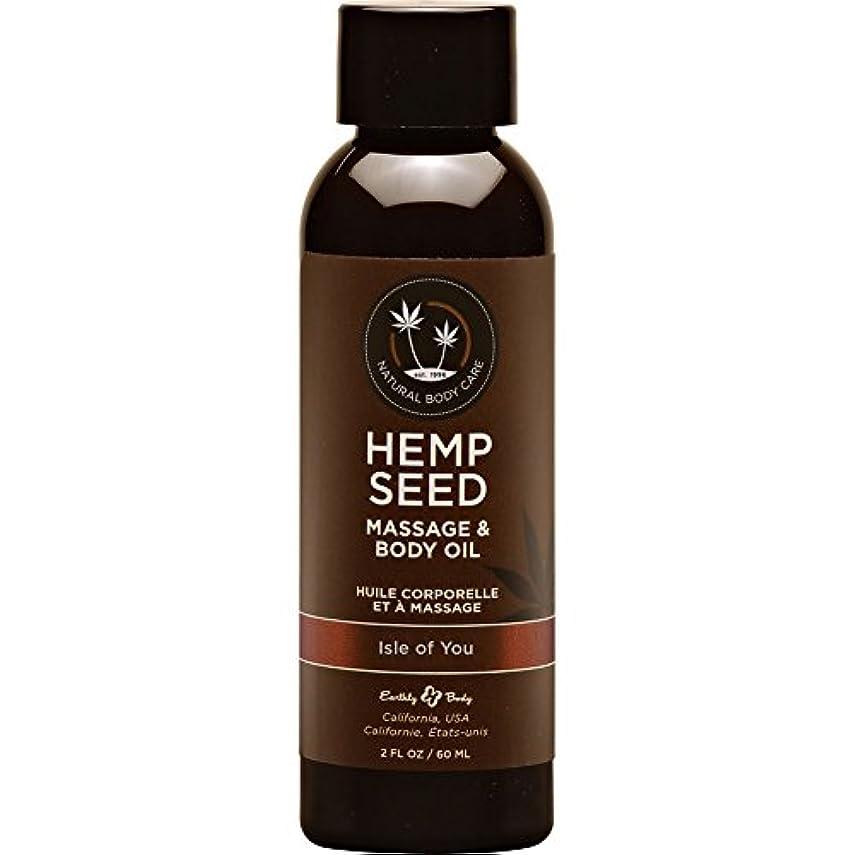 香港クルーズ明らかにするHemp Massage Oil Isle Of You 2oz by Earthly Body