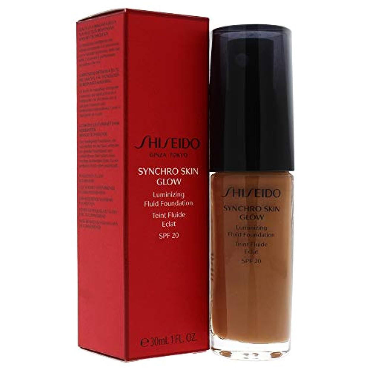 悪の贅沢没頭するSynchro Skin Glow Luminizing Fluid Foundation SPF 20 - # 06 Golden
