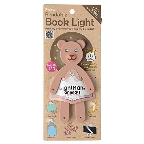 ライトマン アニマルズ bear LTM1800C LEDブックライト 手足をまげて好きなポーズが作れる LightMan レイメイ藤井 (ZR)