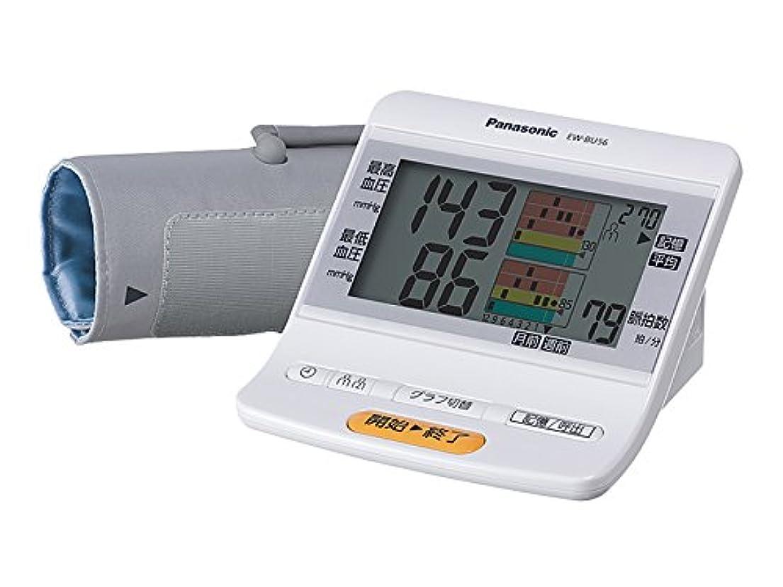製品テレマコスハシーパナソニック 上腕血圧計 メモリ機能付(250回×2人分) ホワイト EW-BU56-W