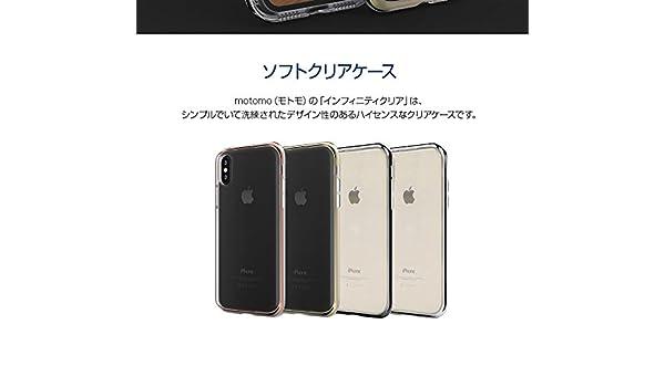2b7c65f7ca Amazon | <国内正規品> 【iPhone X/XS 5.8インチ】 INFINITY CLEAR CASE 透明なソフトクリアケースに バンパー部分はiPhoneに似合うスタイリッシュなカラー ...