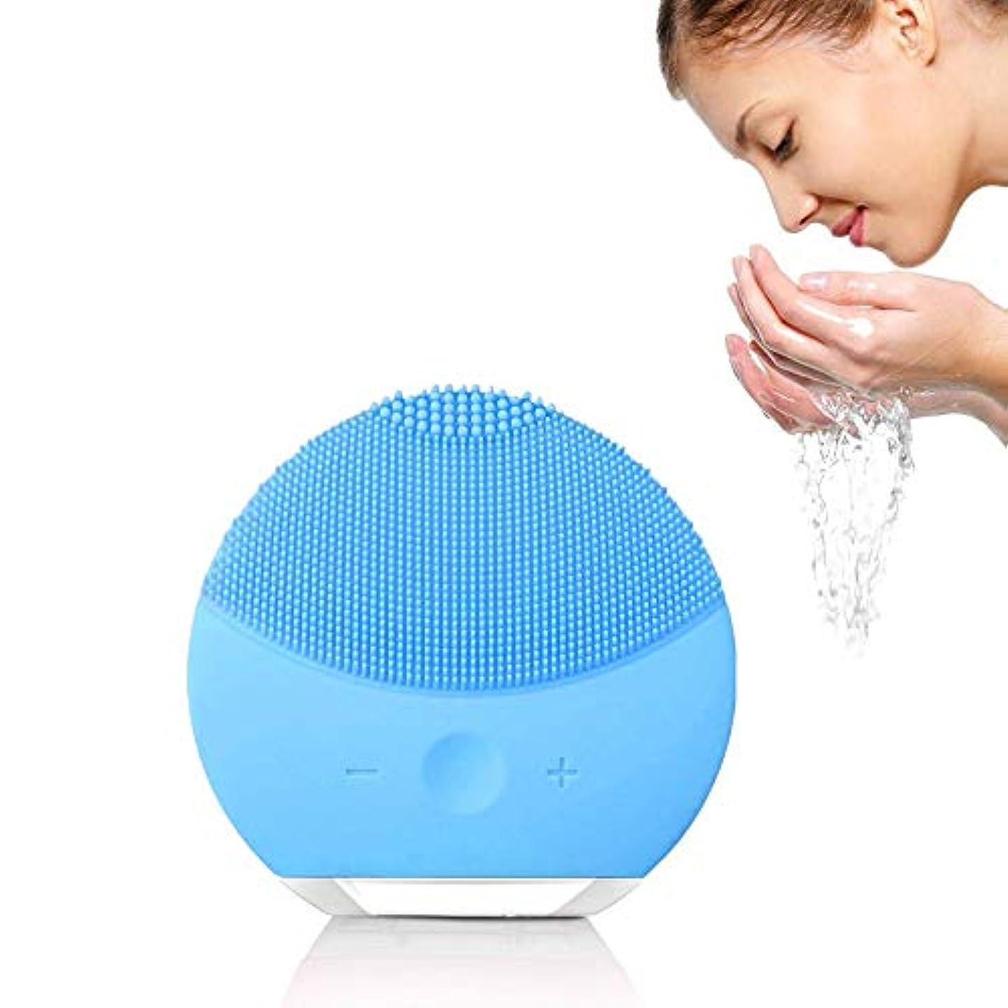 省略有害な従事したすべての肌タイプ用のアンチエイジングスキンケアデバイス防水シリコンフェイシャルブラシエレクトリックフェイスVībratingマッサージ器