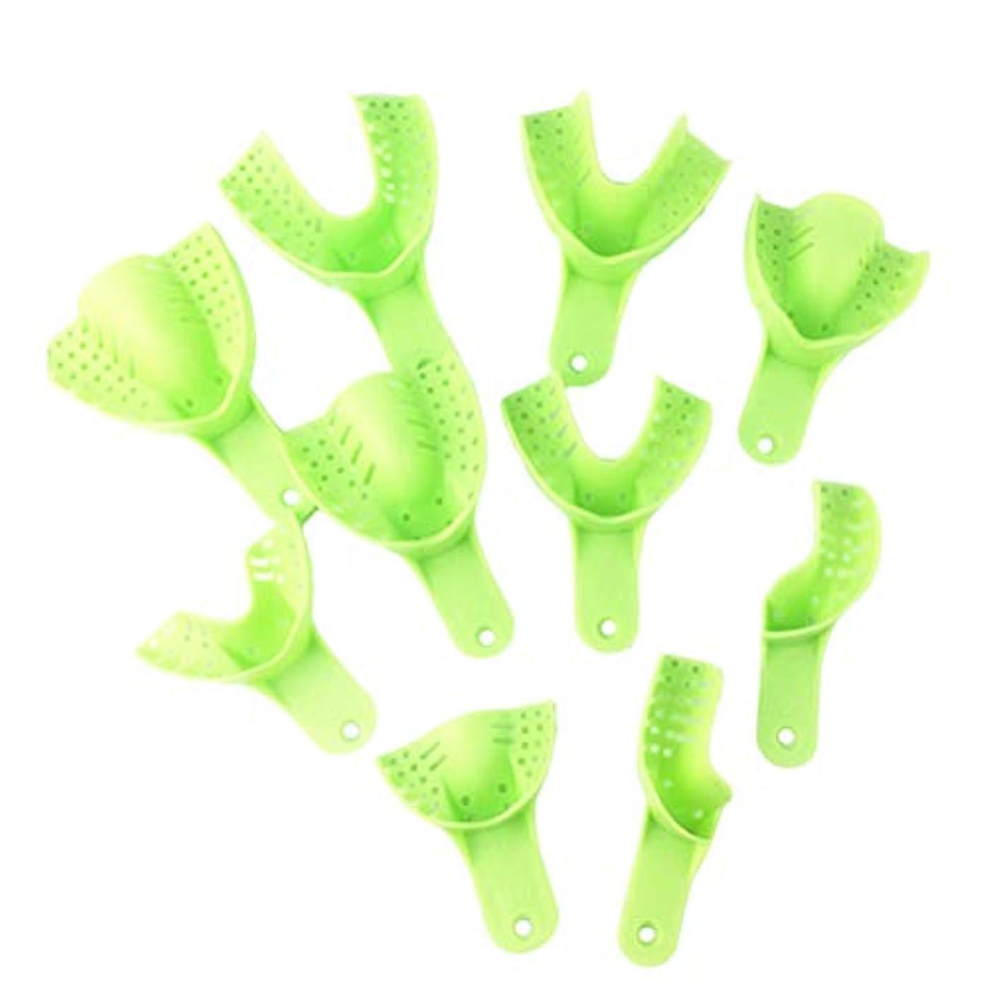 属性喜劇不幸SUPVOX 10個歯科用印象トレイプラスチック製使い捨て歯科用トレイ歯科材料デュアルアーチトレイ(ライトグリーン)