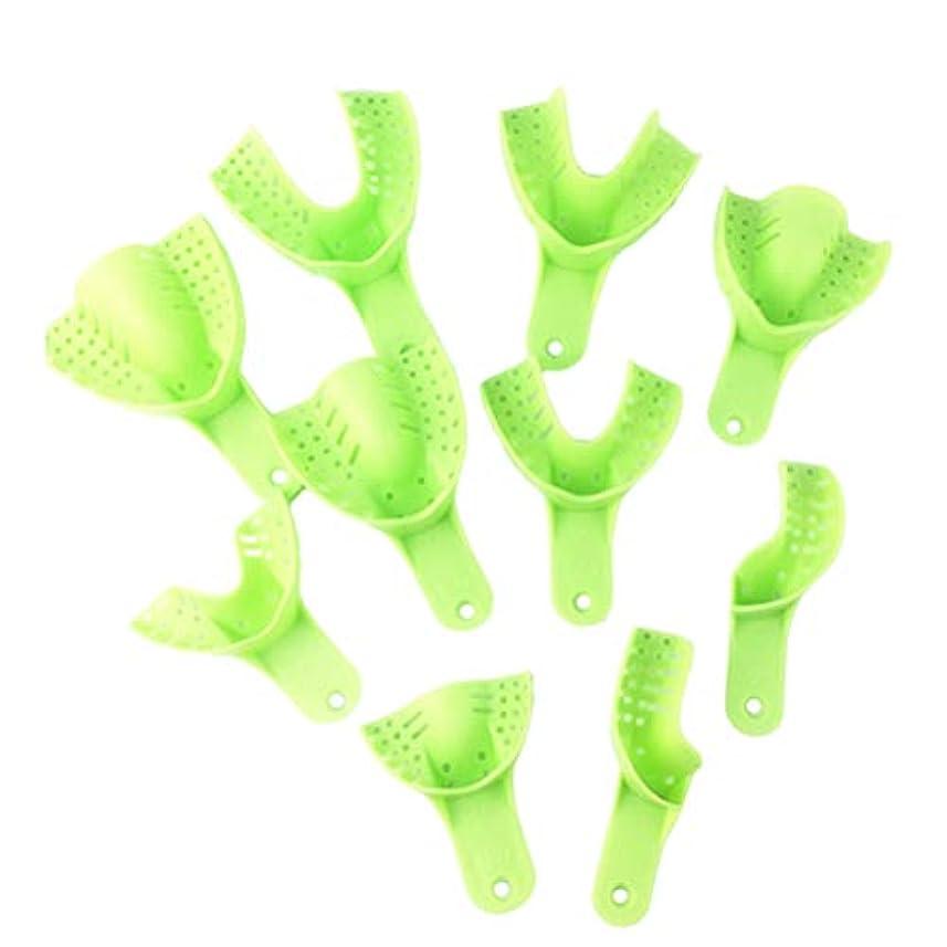 悪化する見捨てる子羊SUPVOX 10個歯科用印象トレイプラスチック製使い捨て歯科用トレイ歯科材料デュアルアーチトレイ(ライトグリーン)