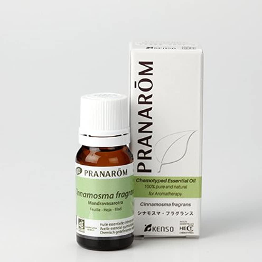 頭痛頑固な障害シナモスマ?フレグランス 10mlミドルノート プラナロム社エッセンシャルオイル(精油)