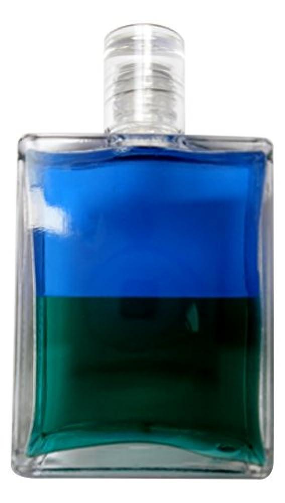 樫の木メイン適格B3アトランティアン/ハートボトル オーラーソーマ イクイリブリアムボトル