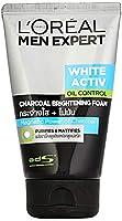 L'OREAL men expert whiteactiv anit-spots + oil control chacoal foam ロレアル オイルコントロール 炭洗顔フォーム 100ml