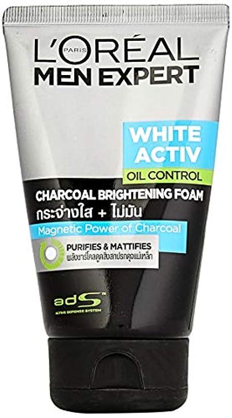 遺伝的付与弱めるL'OREAL men expert whiteactiv anit-spots + oil control chacoal foam ロレアル オイルコントロール 炭洗顔フォーム 100ml