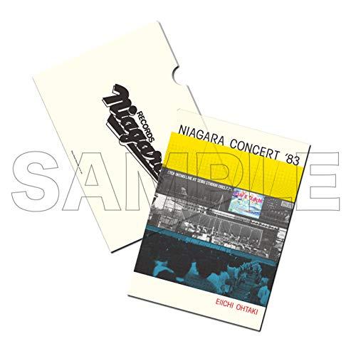 『【メーカー特典あり】NIAGARA CONCERT '83(初回生産限定盤)(DVD付)(B5サイズクリアファイル付)』の1枚目の画像