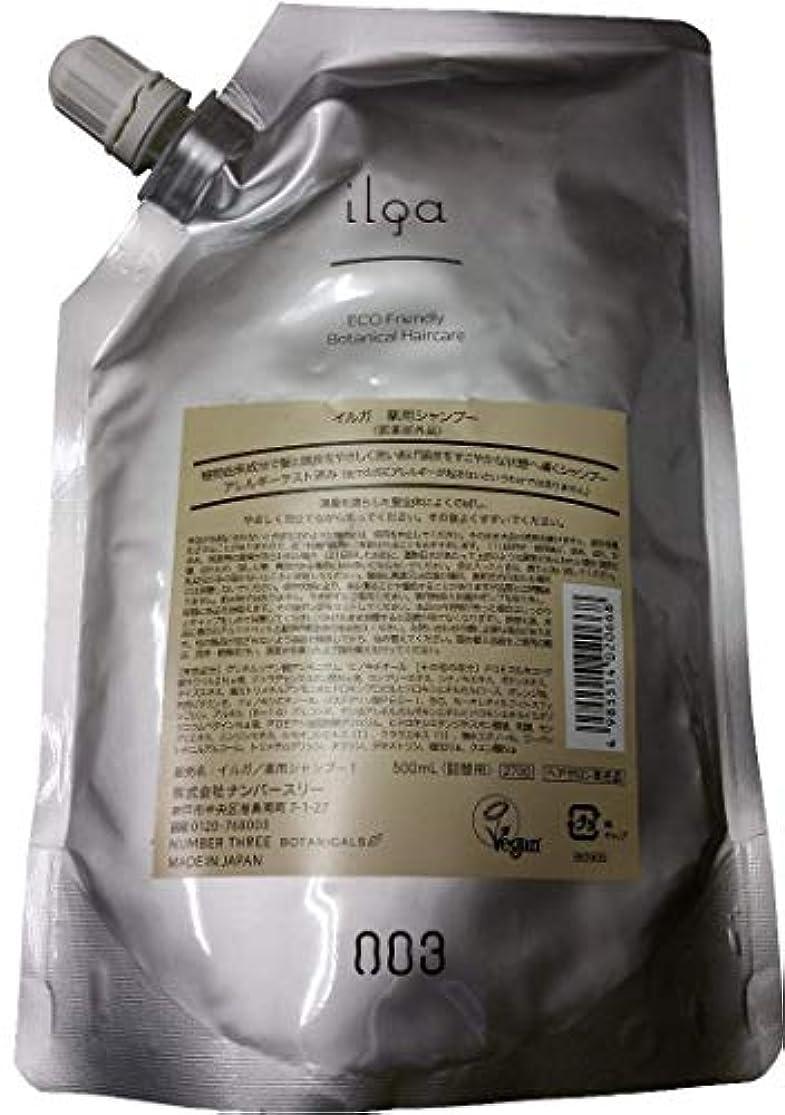 蓮接続リフトナンバースリー イルガ 薬用 シャンプー 詰替用 500ml