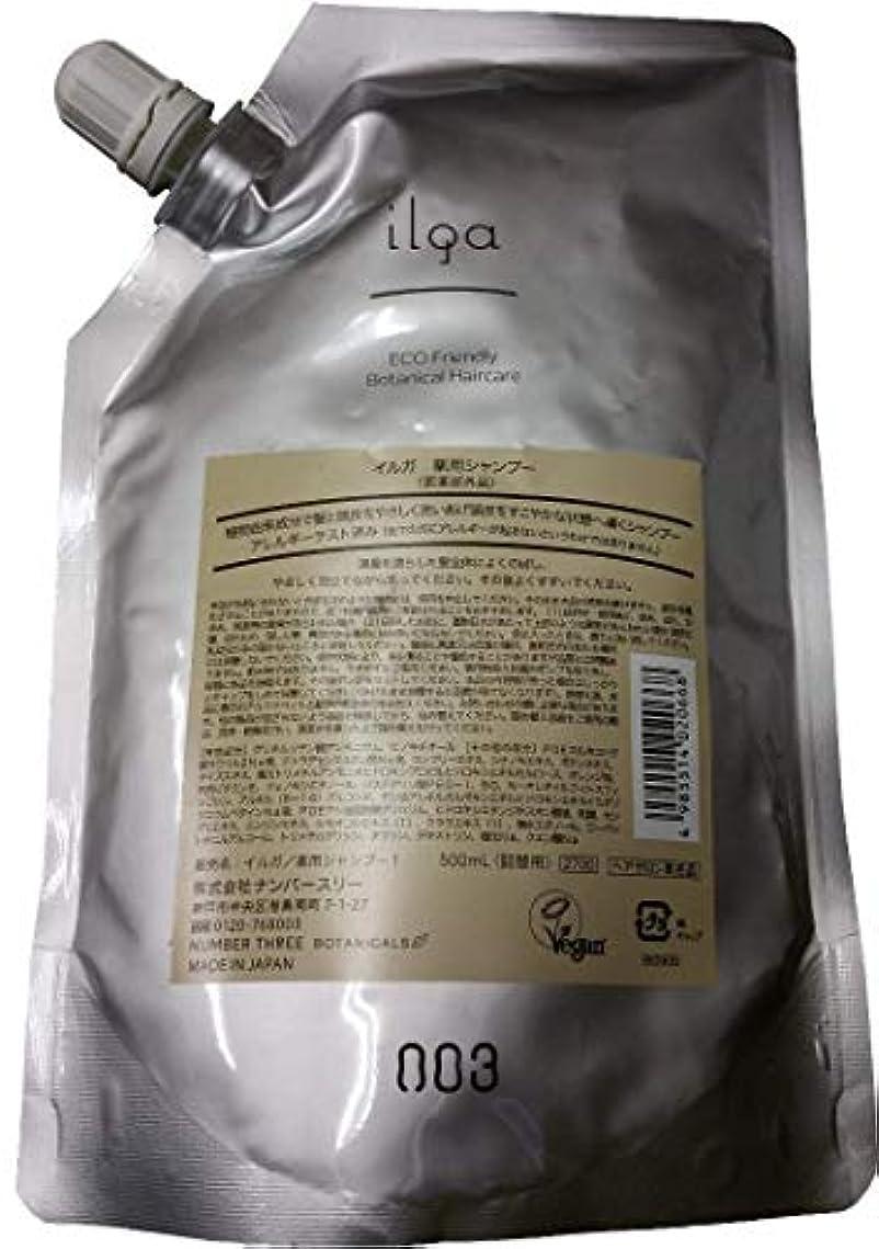 硬化する子豚ドールナンバースリー イルガ 薬用 シャンプー 詰替用 500ml