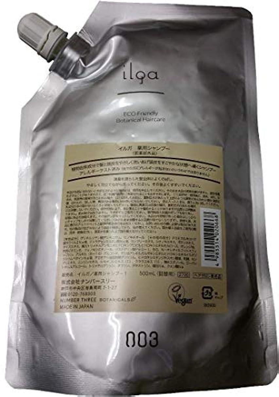 ゲートウェイ種をまく汚れたナンバースリー イルガ 薬用 シャンプー 詰替用 500ml