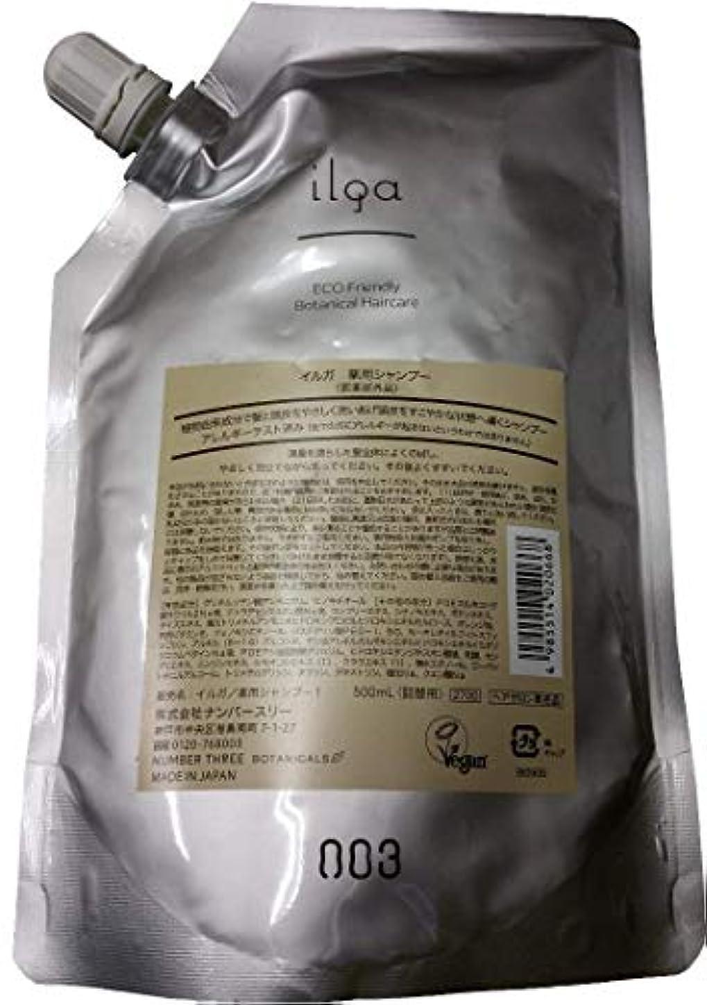 ダイエットクロニクルアジャイルガ薬用シャンプー1 詰替え用 500ml
