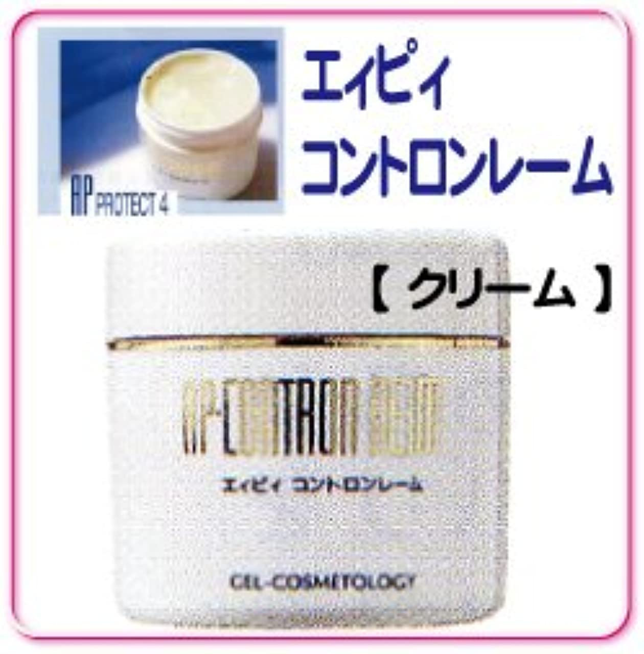 鋸歯状調整プロペラベルマン化粧品 APprotectシリーズ  コントロンレーム  敏感肌用クリーム 110g