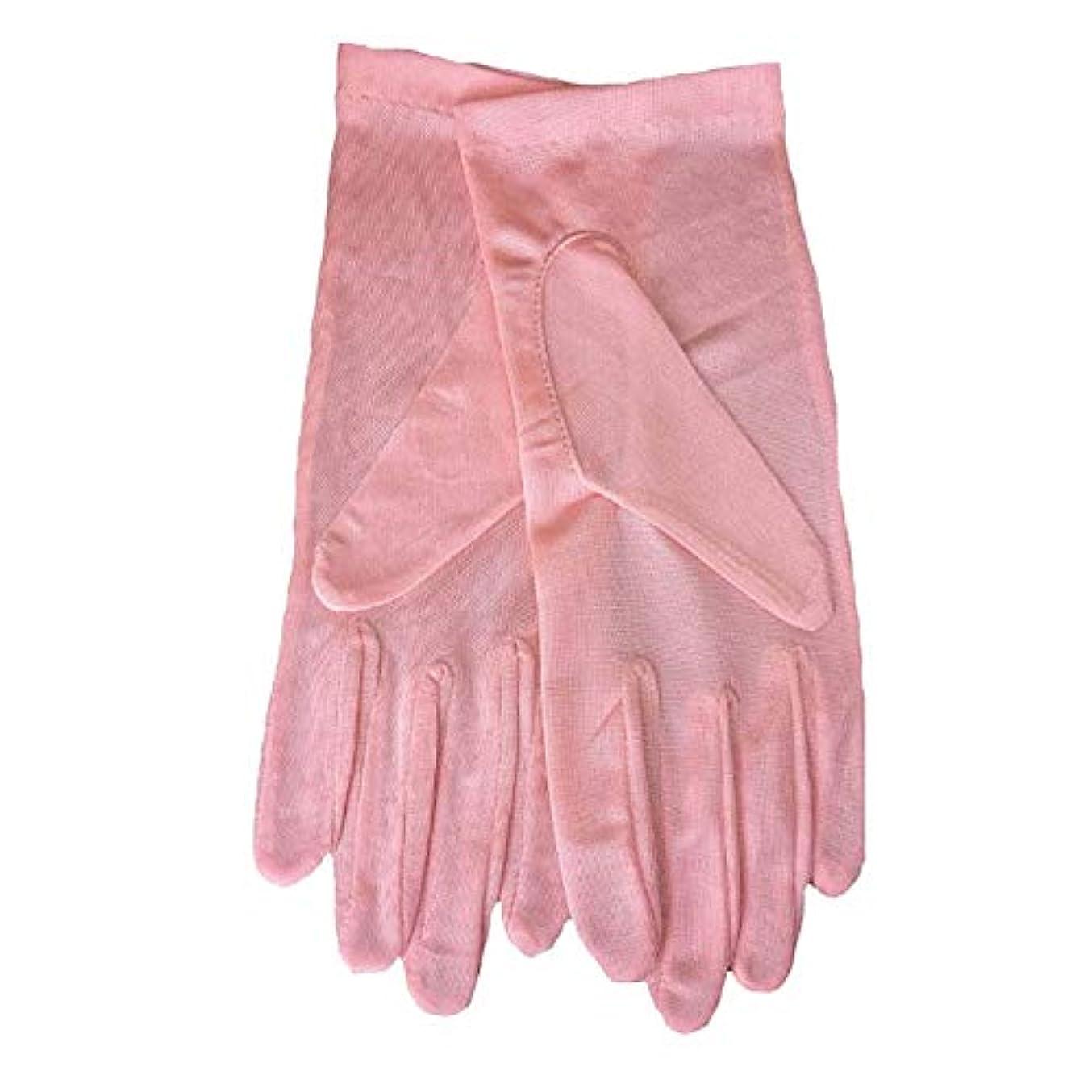 このコンソール凝視夜用 おやすみ用 シルク手袋 手荒れ 対策 レディース保湿 ハンドケア 絹手袋手袋