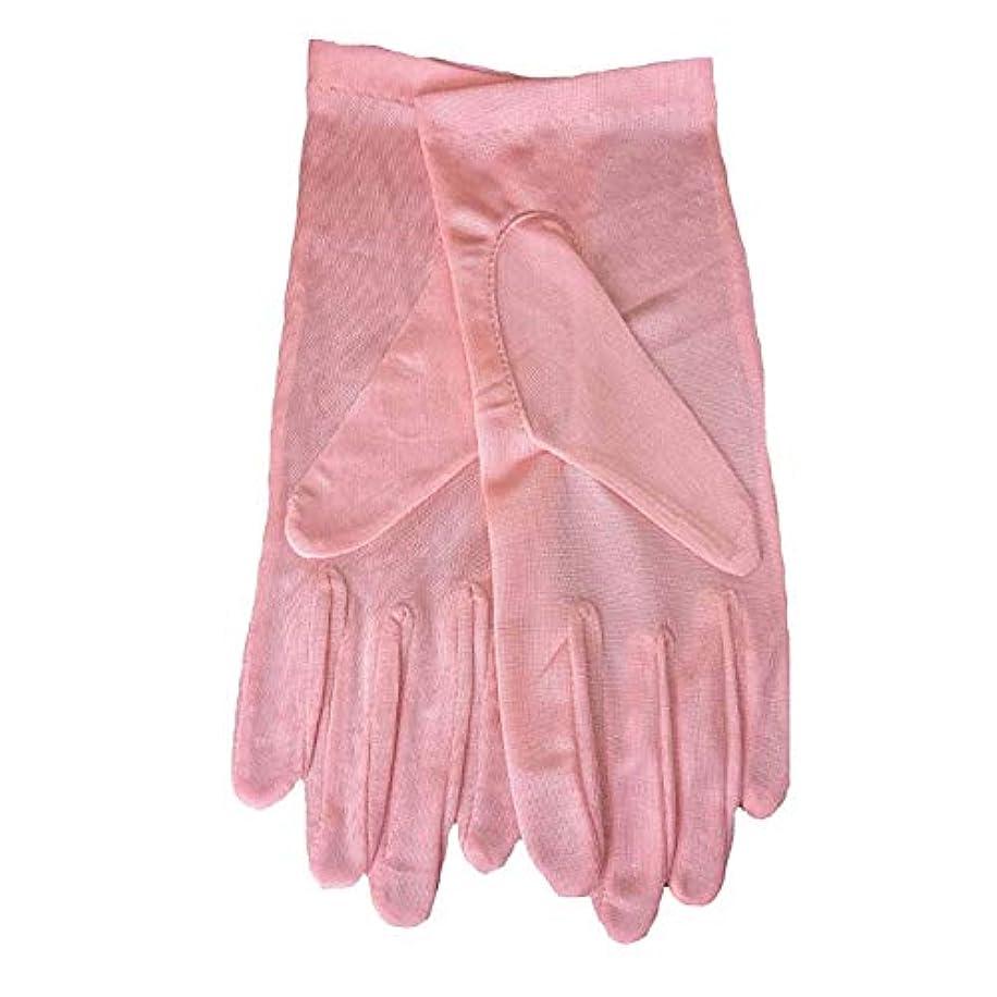 不足汚物咲く夜用 おやすみ用 シルク手袋 手荒れ 対策 レディース保湿 ハンドケア 絹手袋手袋