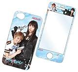 ダブルヒロイン iDress for iPhone4 ダブルヒロインA/ID-87DH
