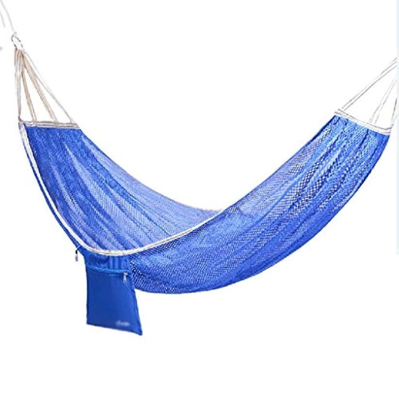ハンモック シングルアイスシルクハンモックスイング屋外キャンプハンモックメッシュ屋内寮大人寝ているハンモック ハンモック 蚊帳付き