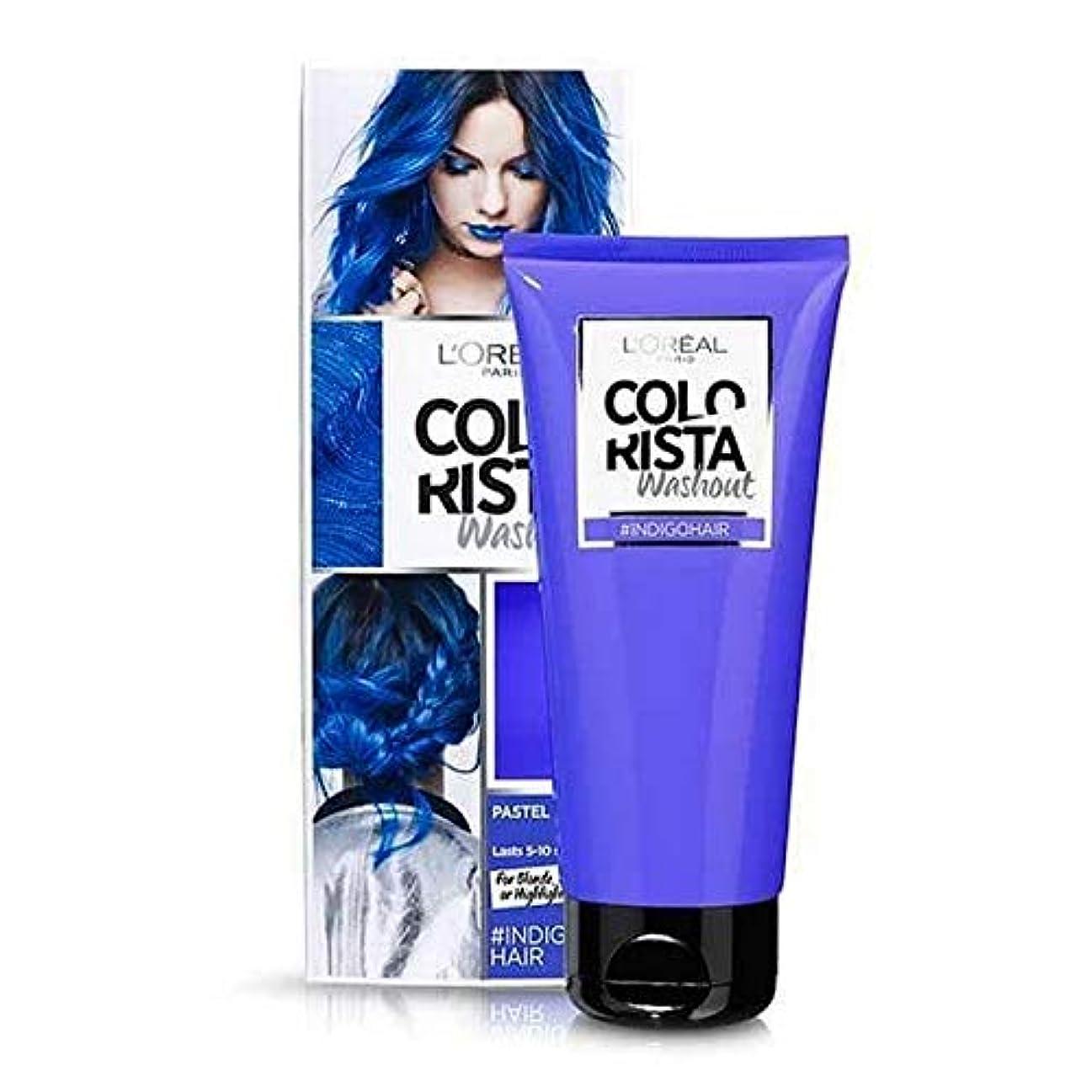 奨学金知覚的疲れた[Colorista] 青半永久染毛剤藍Colorista洗い出し - Colorista Washout Indigo Blue Semi-Permanent Hair Dye [並行輸入品]