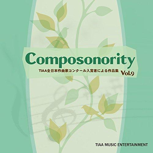 Composonority TIAA全日本作曲家コンクール入賞者による作品集vol.9