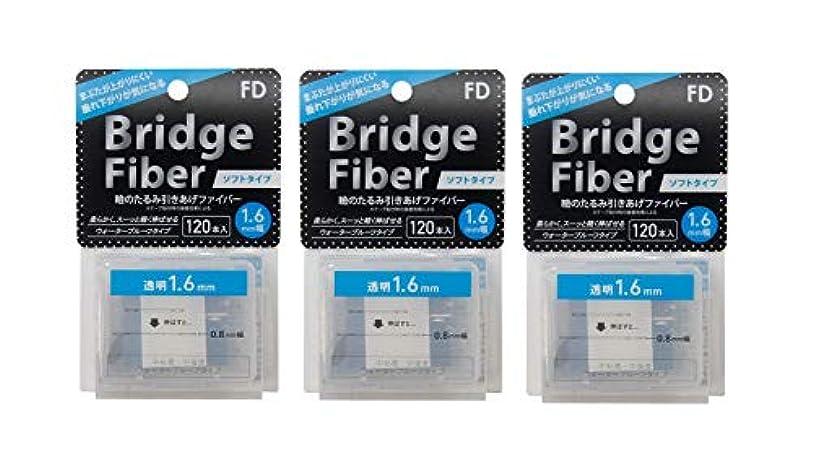 耐久で出来ている不名誉なFD ブリッジソフトファイバー 眼瞼下垂防止テープ ソフトタイプ 透明1.6mm幅 120本入り×3個セット