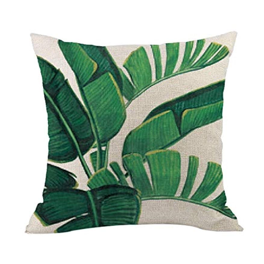 オゾンゴール想像力豊かなLIFE 高品質クッション熱帯植物ポリエステル枕ソファ投げるパッドセットホーム人格クッション coussin decoratif クッション 椅子