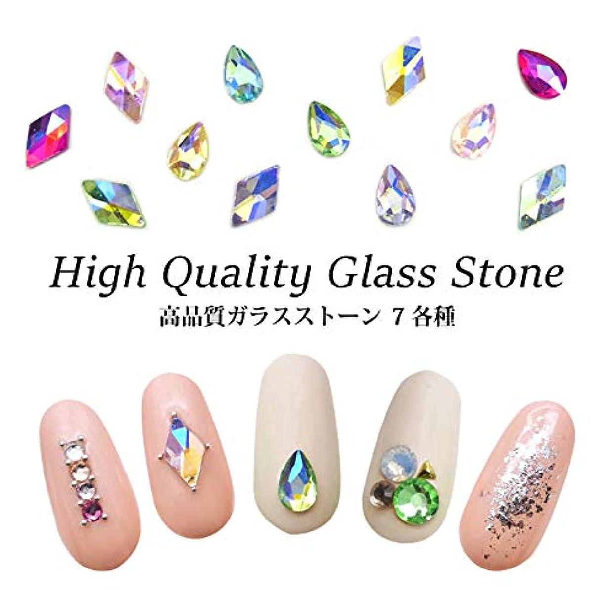 高品質 ガラスストーン 7 各種 5個入り (ランバス, 1.クリスタルブルームーン)