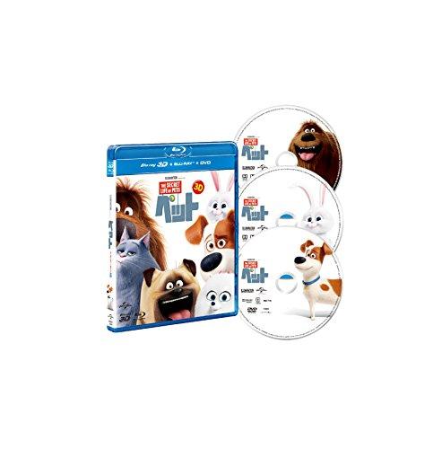 『ペット 3D+ブルーレイ+DVDセット(3枚組) [Blu-ray]』の1枚目の画像